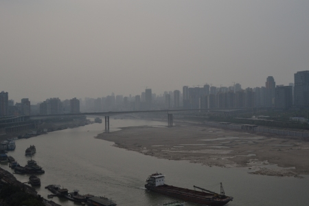 Chongqing pollution